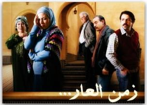 zmn_al3ar